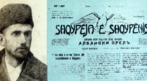 Josif Bageri – Rilindasi Shqiptar