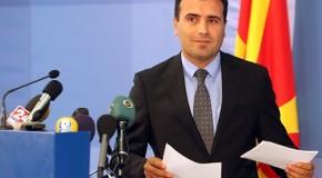 Zoran Zaev: Ditët e ardhshme do të vazhdojmë me publikimet