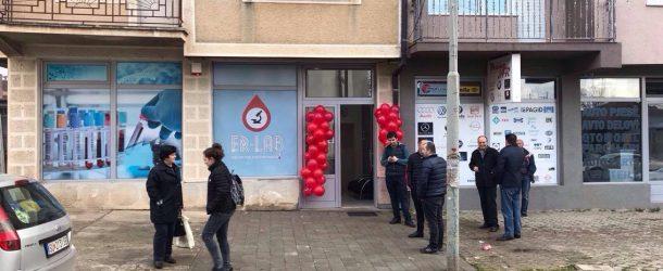 Hapet laboratori biokimik modern në qytetin e Dibrës (FOTO-LAJM)